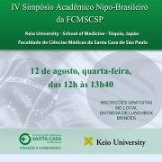 Simpósio-Nipo-Brasileiro