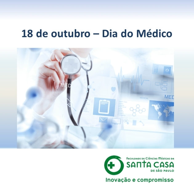 Dia_do_Médico_Faculdade_Santa_Casa_de_SP 2015